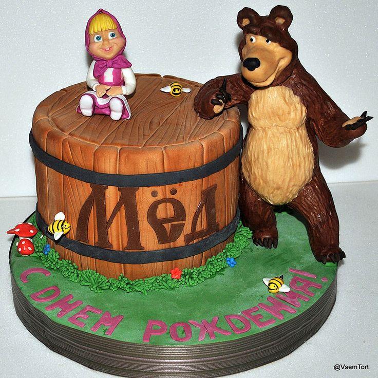 Russian Birthday Cakes