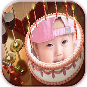 Birthday Cake With Name And Photo Editing Sgram