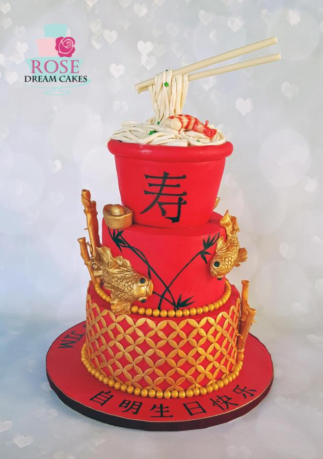Asian Birthday Cakes