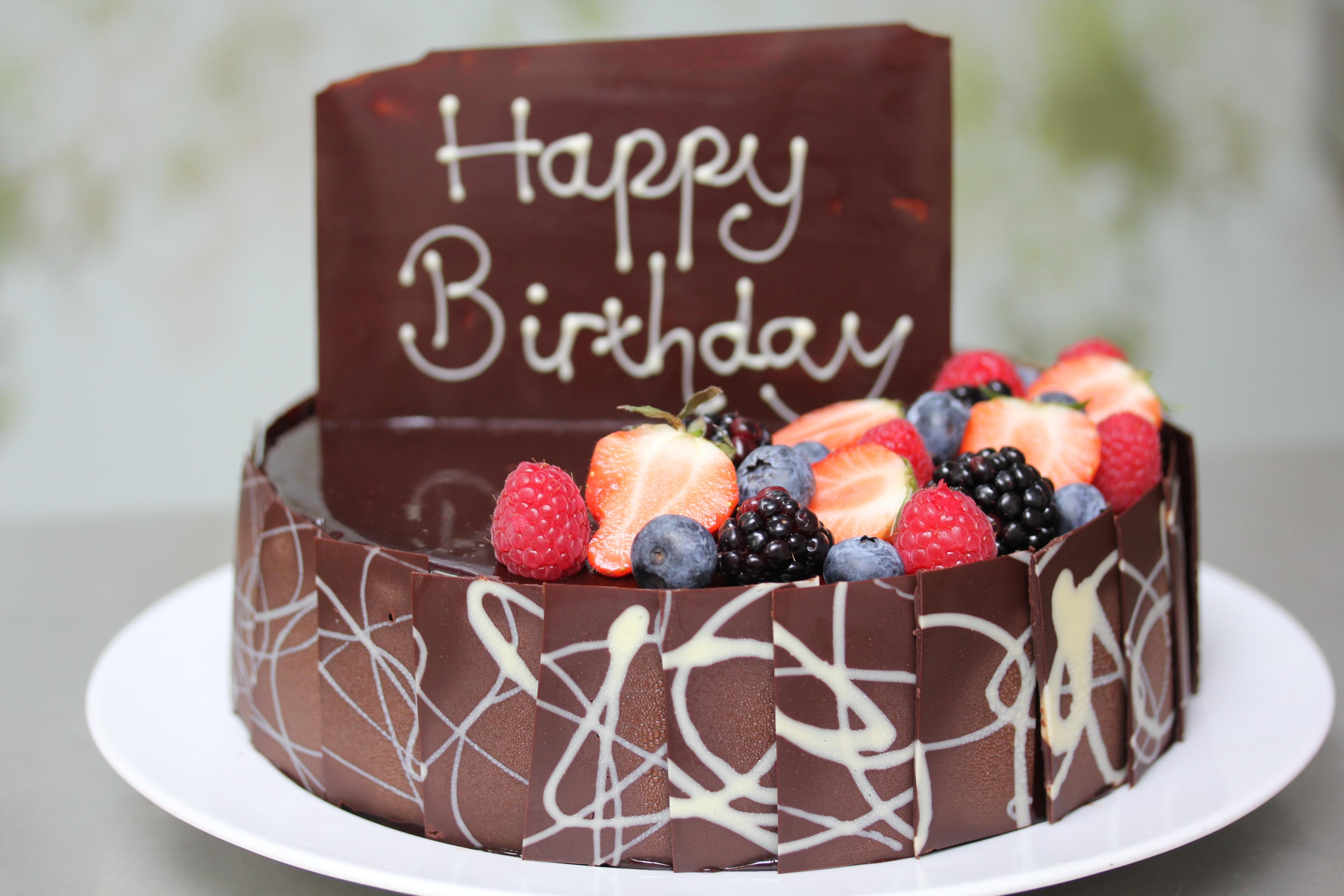 тортики фото с днем рождения она решила