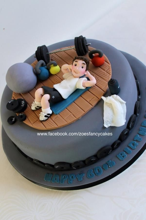 Gym Birthday Cakes