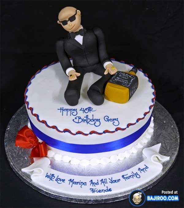 Big Funny Birthday Cake Ful