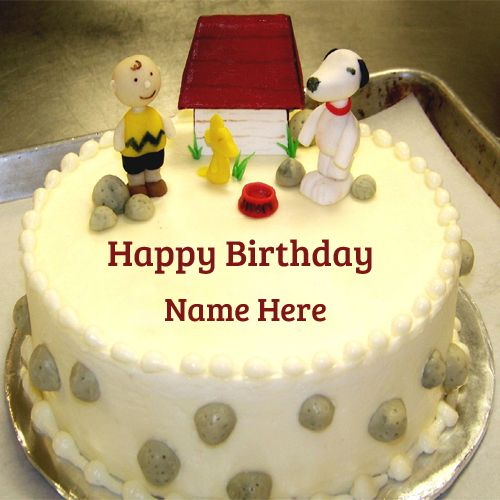 Happy Birthday Dear Friend Special Cake With Your Name