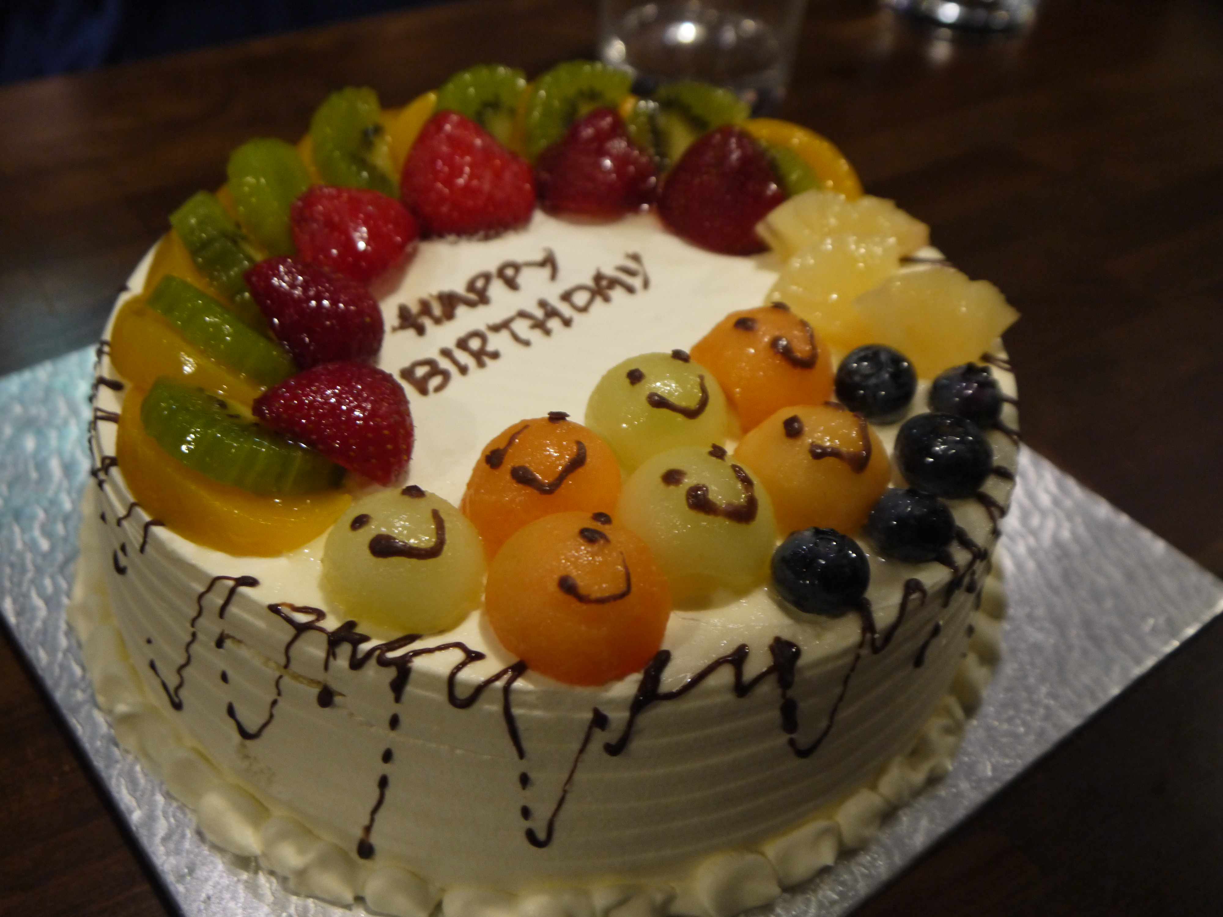 Birthday Cake From Wong Bakery Chinese The