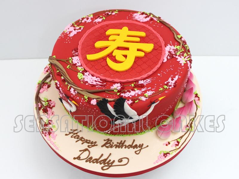 Singapore Birthday Cakes