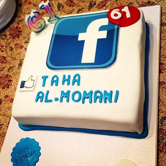 Facebook Birthday Cakes
