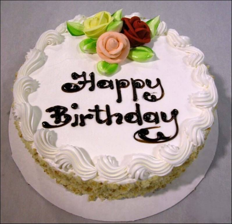 Bakery Birthday Cakes Near Me A Cake
