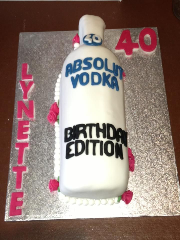 birthday cake vodka vodka birthday cakes 1785