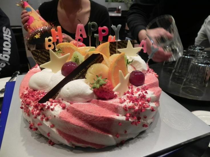 Korean Birthday Cakes