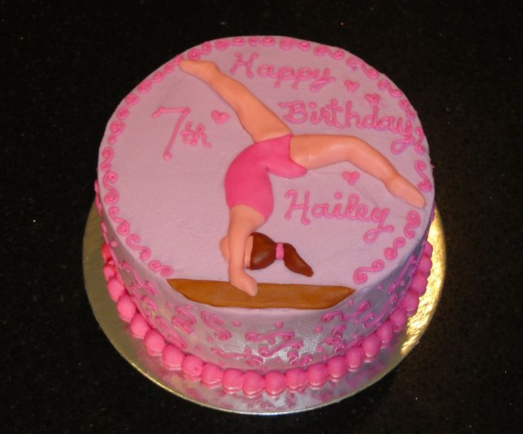 Gymnastic Birthday Cakes