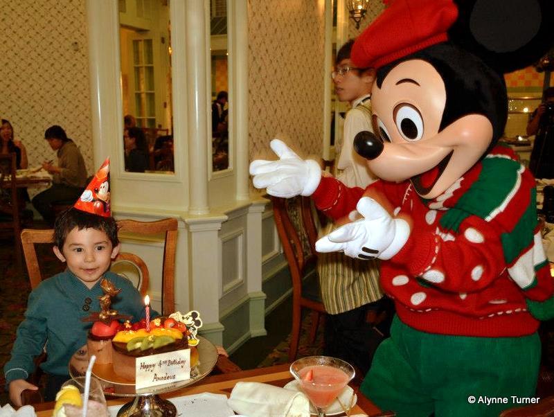 Disneyland Birthday Cakes